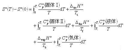 計算 エントロピー